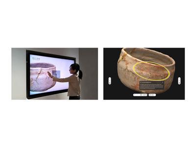 「8Kインタラクティブミュージアム」が10月25日に開館した国立工芸館(※1)に「デジタル鑑賞システム」として採用