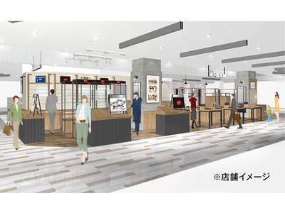 NEWロゴコンセプト3号店!「メガネのアイガン 野田阪神店」2020年10月29日(木)増床リニューアルオープン