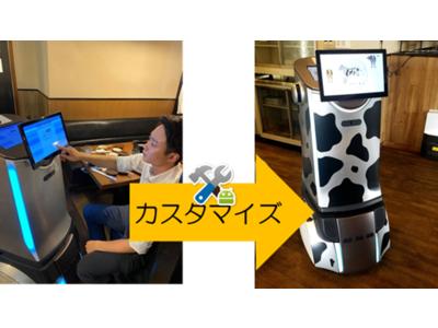 関西初!創業40年、焼肉食べ放題の雄「左近商事」が自律歩行型配膳AIロボットを導入!