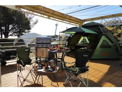【葛西臨海公園】タープ設置で冬でも快適なアウトドア体験を! 自然豊かなスペースで本格的「WINTER BBQ」