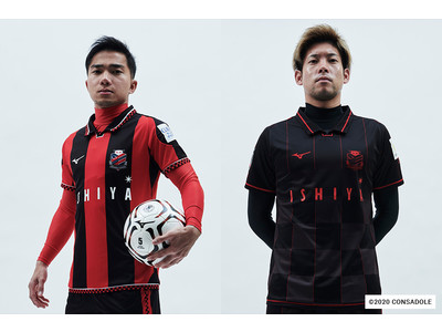 北海道コンサドーレ札幌とオフィシャルトップサプライヤー契約締結