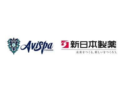 日本 株価 新 製薬