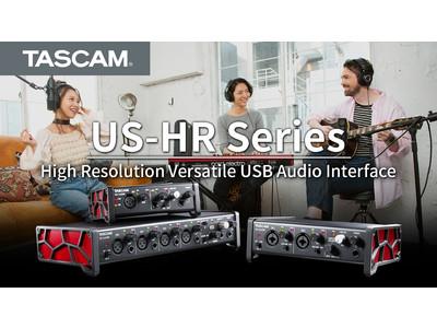 最大24bit/192kHzのハイレゾ録音、ライブ配信アプリに対応したUSBオーディオインターフェースUS-HRシリーズ3機種を新発売