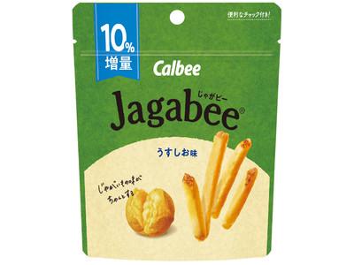 「Jagabee」のカップ包装が1月25日からスタンドパックに!期間限定で10%増量企画実施