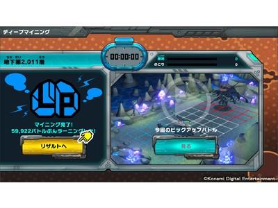 新作ゲーム『ソロモンプログラム』Nintendo Switch(TM)で 本日配信!追加DLC 第1弾も同時発売!モンスターの行動をプログラミングしオンラインでバトルする、バトグラミングストラテジー