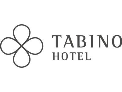 「たびのホテル宮古島」「たびのホテル松本」今夏開業ならびに宿泊予約開始のお知らせ