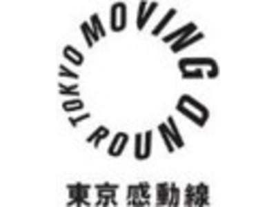 「K, D, C,,, 」で生まれるコラボレーション続々!食の海外スタートアップの日本ビジネス拠点化、コラボレーションによるオリジナル商品開発など様々な取組みが始まります