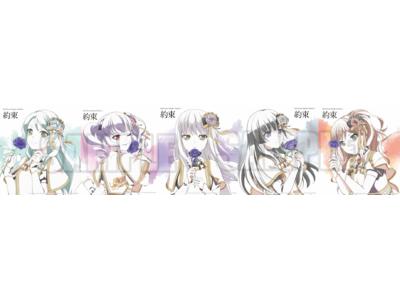 劇場版「BanG Dream! Episode of Roselia I : 約束」入場者プレゼント情報!5月7日(金)~は「サンジゲン描き下ろしイラストカード」!