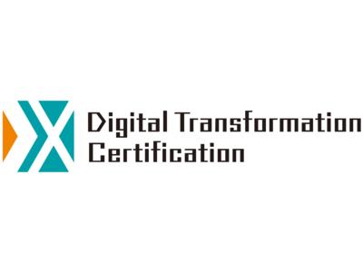 兼松エレクトロニクス、経済産業省が定める「DX認定事業者」に認定