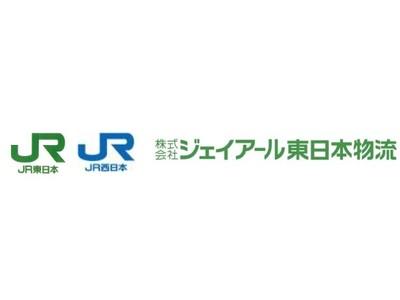 Jr 東 株価