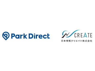 「Park Direct」のニーリーと不動産テックの日本情報クリエイトが業務提携を実施。両社のシステム連携により不動産業界のDX化を推進。