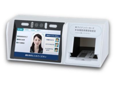 2021年10月(予定)より始まる「オンライン資格確認」対応顔認証付きカードリーダー『マイナタッチ』の本格納品を開始